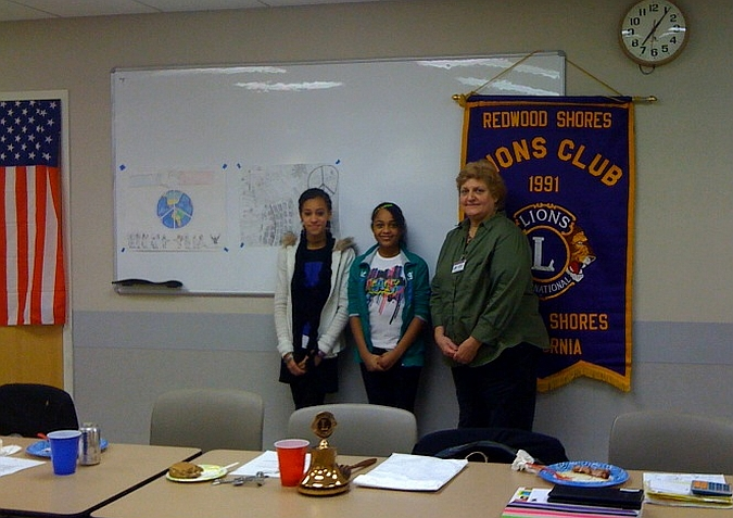 lions club essay competition